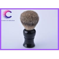 Best badger shave brush classical shaving products with black handle Manufactures