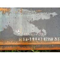Hot Rolled Carbon Steel Plate JIS Standard SS400 A106 For Shipbuilding Manufactures