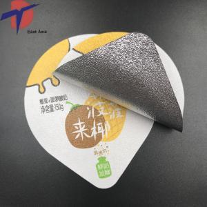 China Food Grade Aluminium foil sealing lids for yogurt packaging,yogurt cup sealing aluminium lids on sale