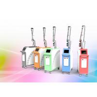 China Beauty Care Q Switch ND Yag Laser Tattoo Removal Machine / Equipment on sale