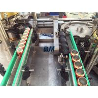 Electric Driven 2 In 1 Monoblock Aluminum / Tin Can Filling Line With 12 Filling Heads Manufactures