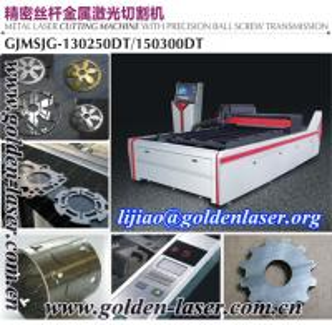 YAG 500Watts CNC Laser Cutter Copper Sheet Manufactures