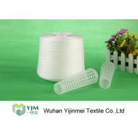 Dyeable 100 Polyester Yarn Core Spun Yarn For Sewing / Knitting Manufactures