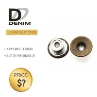 China Classic Anti Brass Denim Metal Buttons , Denim Jeans Trousers Button on sale