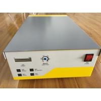 Quality 200CPM Cycle Rate Ultrasonic Power Supply Automatic Searching Frequency Digital Generator for sale