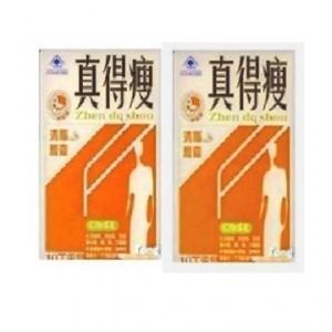Zhen De Shou quick face beauty Plant Diet Body Slimming Pills, weight loss capsules  Manufactures