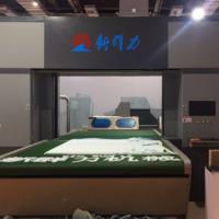 China Sofa Cnc Foam Cutting Machine Fast Speed Foam Could Be Done Once Time on sale