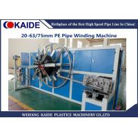 16-63mm HDPE Plastic Pipe Coiling Machine  / 63mm PE pipe winder Manufactures