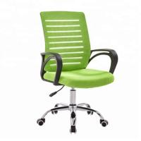High Back Fabric Office Chair With Wear Resistant Universal Wheels Manufactures