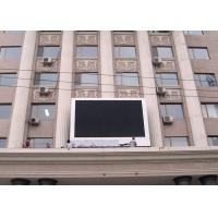 IP65 P20 SMD3535 outdoor advertising Led Display waterproof and dustproof for fixed installation Manufactures