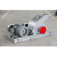 China Cassava milling machine / cassava crushing machine/ cassava grinding machine on sale