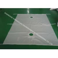 800 x 800 mm Filter Press Fabric Alkali Resistant With Good Hygroscopic Properties Manufactures