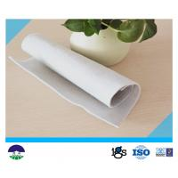 China PET  Non Woven Geotextile for separation wholesale