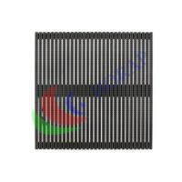 Waterproof Digital Soft Led Curtain , 31.25mm Pixel Pitch Flexible Led Display Panels Manufactures