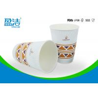 12oz Ripple Coffee Paper Cups Three Layer Structure With The Inner Most Wall PE Coated Manufactures