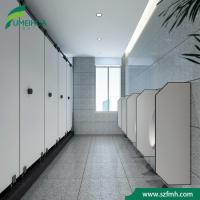 compact laminate washroom bathroom dampproof toilet cubicle Manufactures