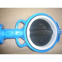 SS410 / SS416 Wafer Butterfly Valve Disc Coated PTFE API 609 / ISO 5752 / BS 5155 Manufactures