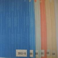 What is Vertical Blinds Manufactures