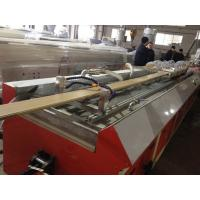 Conical Twin Screw Plastic Sheet Extrusion Line For WPC House Decoration Board Manufactures