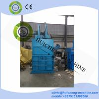 Quality Factory supply vertical hydraulic waste paper baling machine/hydraulic baler for sale
