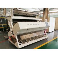 China Recyclable 7 Channels Peanut Color Sorter , Cashew Nut Sorting Machine on sale