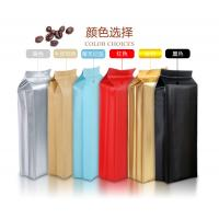 China Custom Printed Aluminum Foil Coffee Bean Packing Pouch flat bottom Coffee Packaging Bag with Valve on sale