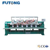 China factory cheap price directly sale Six heads computerized cap /T-shirt embroidery machine Manufactures