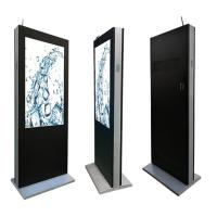 Dedi 43/ 47/ 55 / 65  inch  IP65 Waterproof Touch Screen LCD Monitor Manufactures