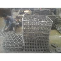 Basket Castings for Grinding EB3138 Manufactures