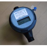 Small PDA Remote Reading Water Meter Amr Class C For Domestic , Office Building Manufactures