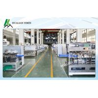 Automatic Cartoning Machine For Medicine Food Cosmetics Daily Chemical CARTONING PACKING  ZHJ -150 Manufactures