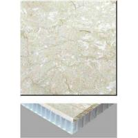 stone  honeycomb  panel Manufactures