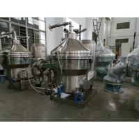 China Centrifugal Milk And Cream Separator For Milk Clarifying Industry 3000 Kg on sale