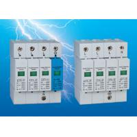 20KA To 40KA Din Rail Surge Protector / Surge Protection Device SPD Manufactures