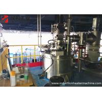 10KG Titanium Alloy Induction Melting Vacuum Gas Atomization Equipment / Gas Atomization Furnace Manufactures