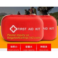 Customized Medical Emergent Disposable Cold First-Aid Instant Ice Pack,first aid kit hot sales emergency aid for traveli Manufactures