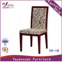 China Chinese Style Fabric Dining Chair at Cheap Price (YA-18) on sale