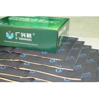 Enhance Car 7mm Sound Proof Material EPDM Aluminium Foil Butyl Rubber Eco Friendly Manufactures