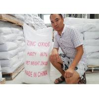 China Inorganic Compound Indirect  Zinc White Powder Industrial Grade CAS No. 1314-13-2 on sale