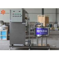 China 304 Stainless Steel Milk Processing Machine Fruit Juice Flash Pasteurizer on sale