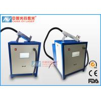 500 Watt Laser Rust Removal Machine For Space Flight Cleaning Manufactures