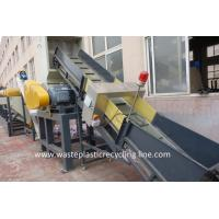 PP PE waste plastic film washing line with capacity 300kg/hr Manufactures