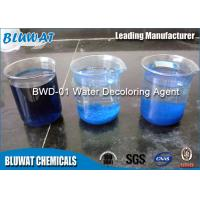50% Color Removal Chemical Dicyandiamide Formaldehyde Resin for Water Treatment Manufactures
