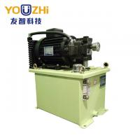 2HP Energy saving OEM hydraulic pump station Manufactures
