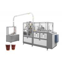 Low Noise Paper Tea Cup Manufacturing Machine Ice Cream Ultrasonic Heater Paper Cup Machine Manufactures