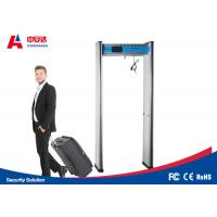 33 Zones Door Frame Electronic Full Body Metal Detector Commercial 50-60hz Manufactures