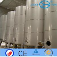 50m3 Stainless Steel Storage Tank For Rawness Milk Tank OEM Available Manufactures