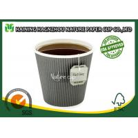 4 Oz Recyclable Ripple Wall Paper Cups Takeout Type For Supermarkets Manufactures