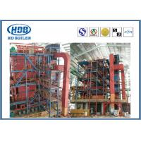 Industrial Steam Circulating Fluidized Bed Combustion Boiler High Pressure Manufactures