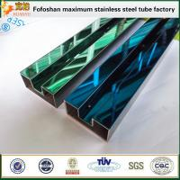 Best Price Colored Stainless Steel Pipe Manufacturers Manufactures